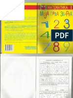 26-matematika-1-raz-vec5bebanka.pdf