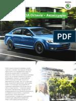 vnx.su-octavia-a7_accessories.pdf