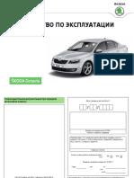 vnx.su-octavia-a7-owners-manual-2016-05.pdf