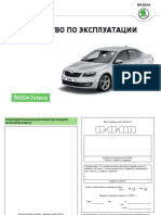 vnx.su-octavia-a7-owners-manual-2016-05.pdf