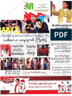 Popular Journal Vol 20, No 41.pdf