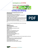 pdf4b87bcd980e71