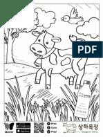 Happycow_print.pdf