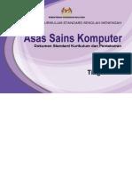 KSSM ASAS SAINS KOMPUTER TINGKATAN 1.pdf