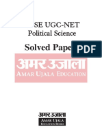Safalta.com - UGC-NET Political Science Solved In Eng