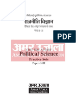 Safalta.com -CBSE UGC-NET/JRF  Pol Science Book In Hindi