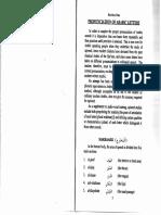 makharij.pdf