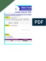 TPO-3ListeningScoreCalculator