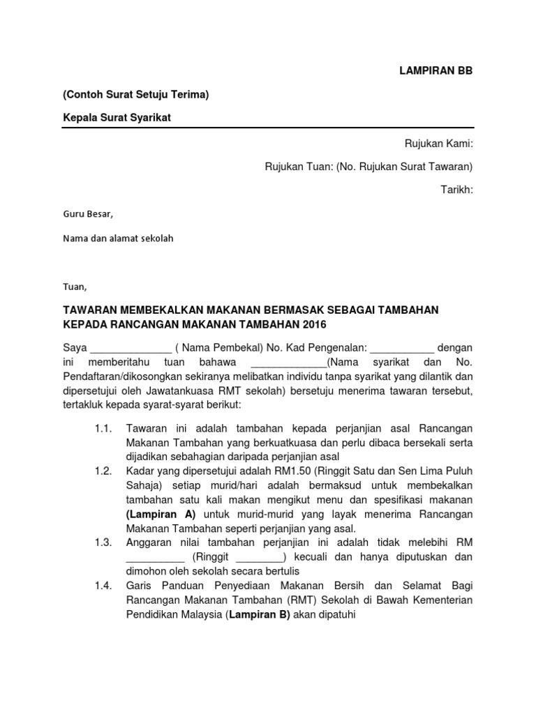 Lampiran Bb Surat Setuju Terima 2016 1