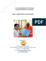 VishnuSahasranama