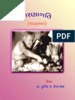 sharanagati.pdf