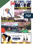 Pyimyanmar Journal No 1046.pdf
