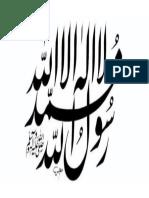 Islamic Calligraphy 1_Part14