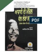 Nelson Mandela's Childhood (  Bachpan)