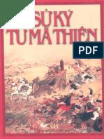 Sử Ký - Tư Mã Thiên