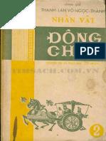 (1961) Nhân Vật Đông Chu - Thanh Lan