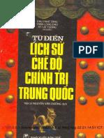 Từ Điển Lịch Sử Chế Độ Chính Trị Trung Quốc - Nguyễn Văn Dương