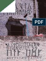 Comunicação semioticatese_Andreia Amoassab.pdf