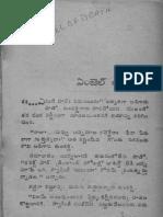 AngelofDeath by Madhubabu.pdf