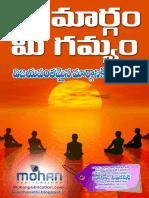 MeeMargam-MeeGamyam_mohanpublications.pdf
