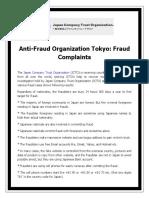Anti-Fraud Organization Tokyo - Fraud Complaints