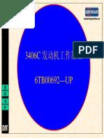 ����3406C����������������.pdf