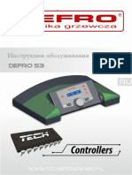 Defro Contoller S3-P - Руски
