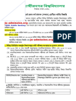 JU Admission Circular 2016-17