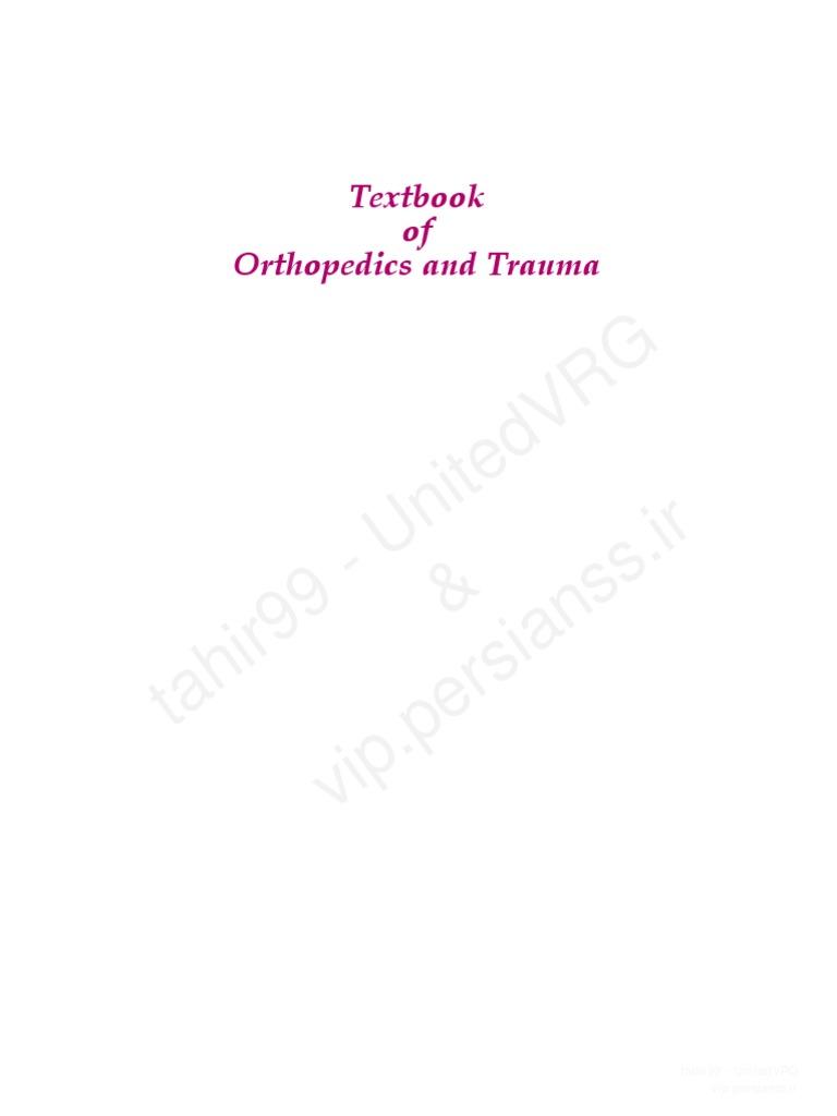 Textbook of Orthopedics and Trauma 4 Vol Set 2E 2008 [PDF