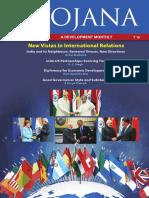 International Relations a New Vistas