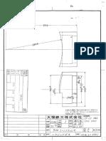 1014MOI0901 Boss Housing.pdf