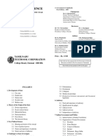 Std12-PolSci-EM.pdf