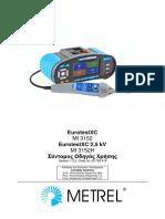 MI 3152 / MI 3152H EurotestXC Short Greek Manual
