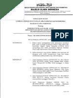 SK-24 Pedoman Penilaian SJH Di Industri Pengolahan