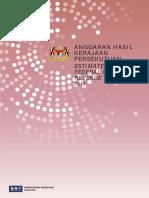 Buku Anggaran Hasil Kerajaan Persekutuan 2017