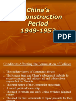 China's Reconstruction Period 1949-1953