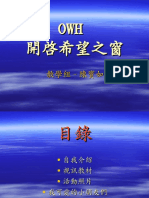 2010owh_7_18
