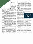 Rozporządzenie Rady Ministrów z Dnia 19 Marca 1928 r. w Sprawie Powiatów Miejskich.