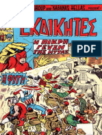 Avengers 10 (1977) (Kabanas)
