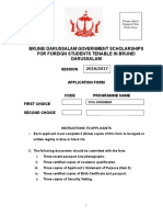 Application Form BDGS 2016-2017