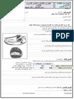 1ac 1(2013).doc