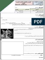 1ac 1 - Copie.doc
