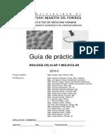 Guia Practicas BMC 2016