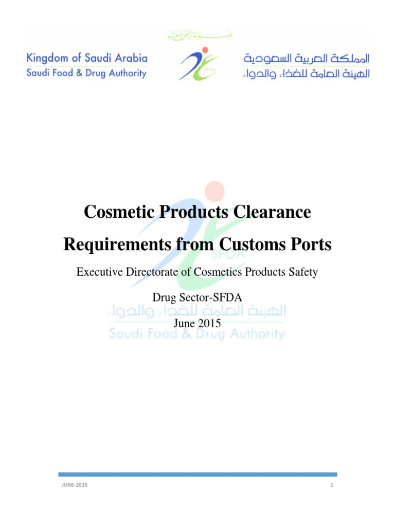Requirements And Documents For Clearing Cosmetic Products From