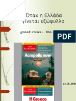 Economist Crisis