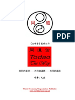 TODAO-THE WAY, BOOK COVER AND BACK
