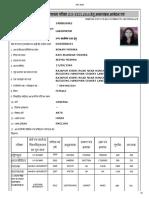 _tet 2016.PDF Final