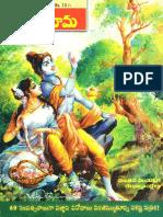 Chandamama Jan2007
