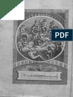 Ελληνικόν Πάνθεον  ή Συλλογή της μυθικής Ιστορίας των παρά τοις αρχαίοις Έλλησι μυθολογουμένων.pdf