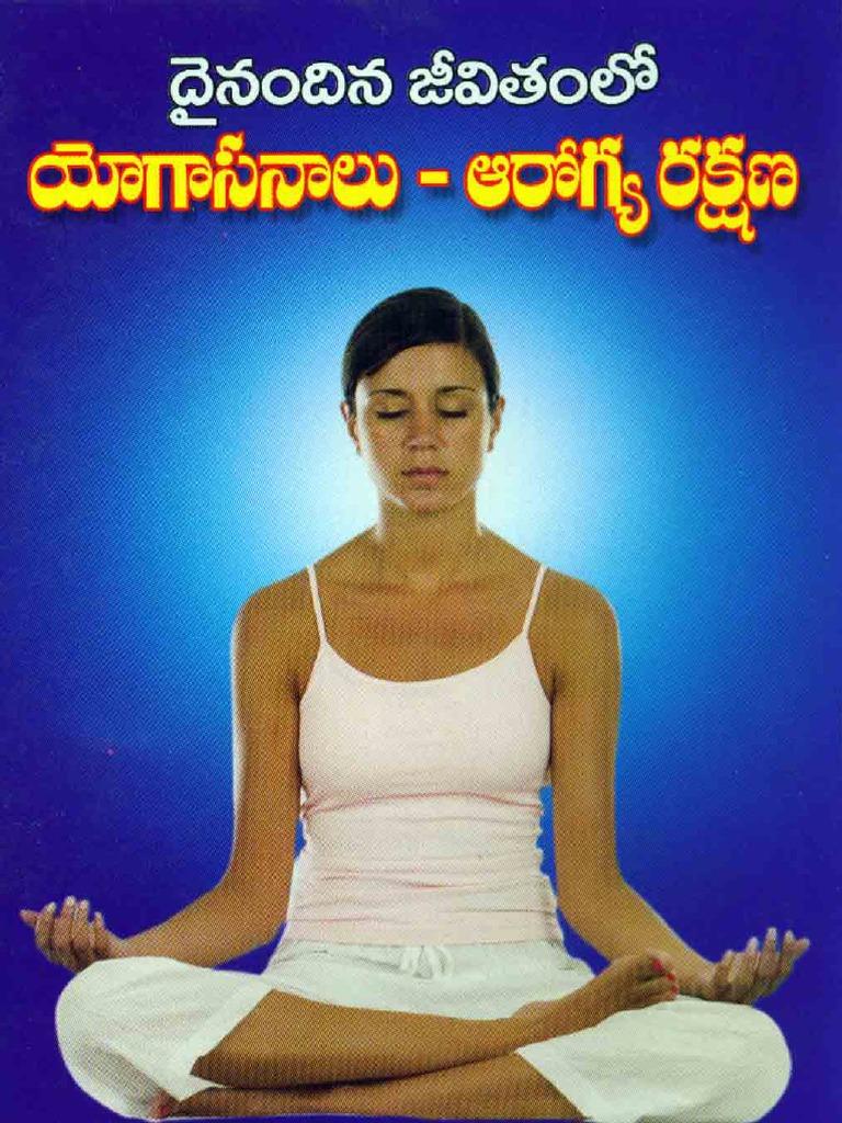 Yogasanalu Arogya Rakshana.pdf